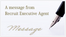 A message from Recruit Executive Agent
